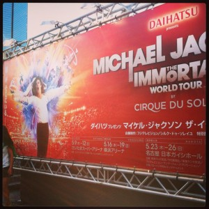 nao morigo went to see Michael Jackson THE IMMORTAL World Tour