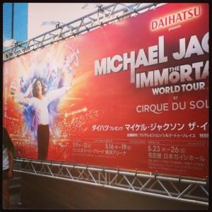 nao morigo went to see Michael Jackson THE IMMORTAL World Tour
