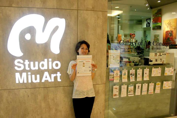 work shop studio Miu art in Singapore