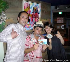 hawaii 中目黒レストラン Fin's