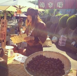 錦市場 京丹波の大きな焼き栗