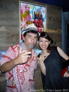 Fin's Nakameguro Hawaii