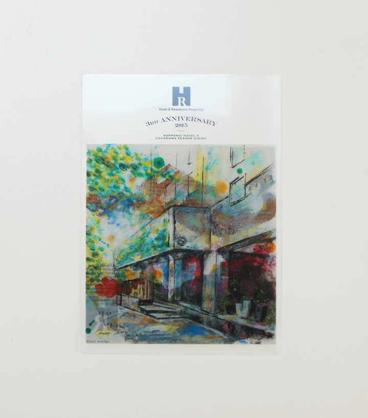 HR Clear File by nao morigo
