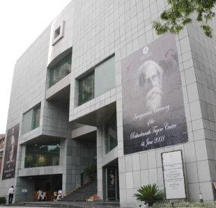 Rabindranath Tagore Centre (ICCR)