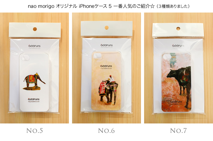 iPhone5_top1