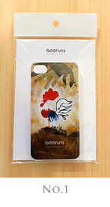 nao morigo original iPhone case