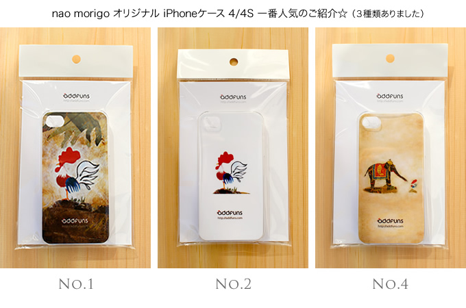 iPhoneNew_top1