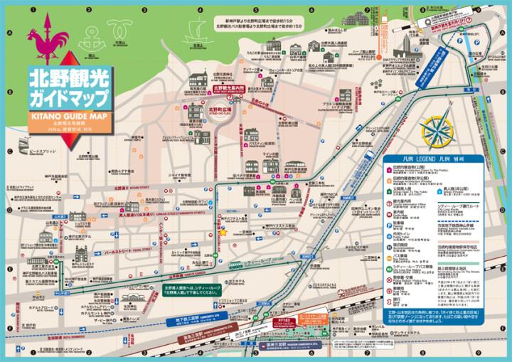 神戸観光北野坂