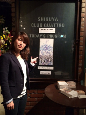 READ ALOUD Live in SHIBUYA CLUB QUATTRO 2014