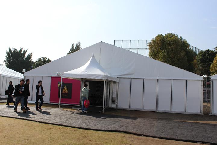 tdw2013_2 tagboat tent